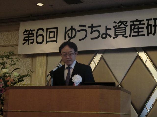 第6回 ゆうちょ資産研セミナー 開催模様2