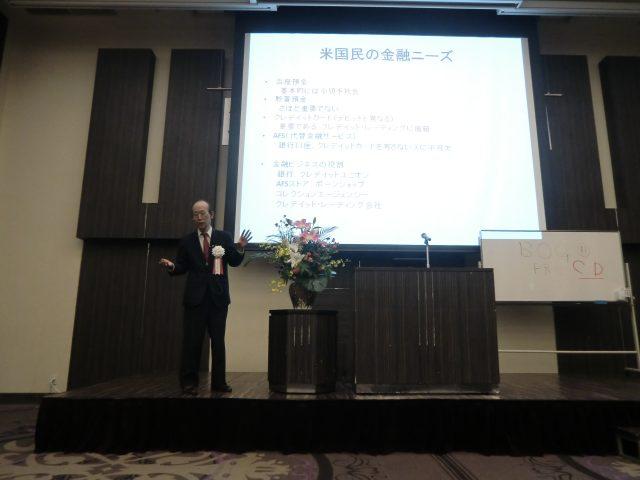 第8回 ゆうちょ資産研セミナー 開催模様4