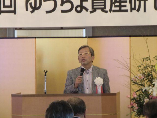 第10回 ゆうちょ資産研セミナー 開催模様4