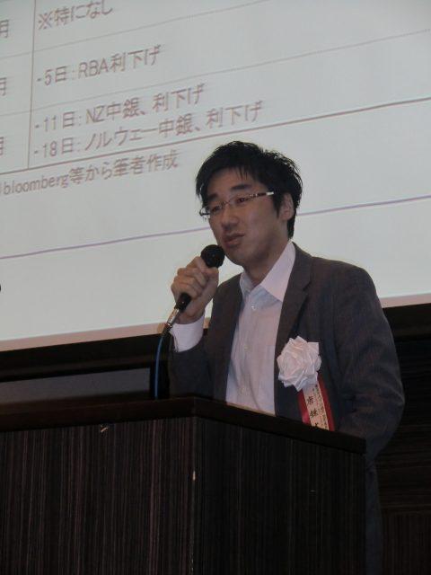 第11回 ゆうちょ資産研セミナー 開催模様2