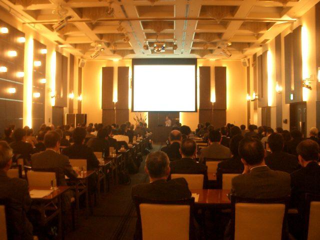 第5回 ゆうちょ資産研セミナー 開催模様3