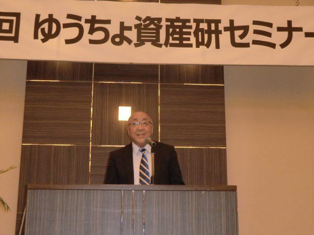 第13回 ゆうちょ資産研セミナー 開催模様3