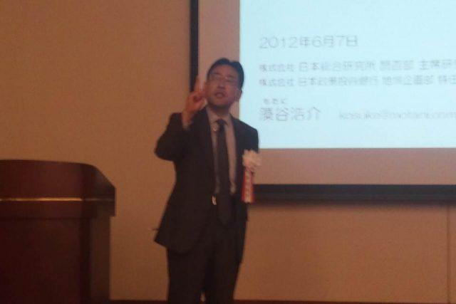 第4回 ゆうちょ資産研セミナー 開催模様1