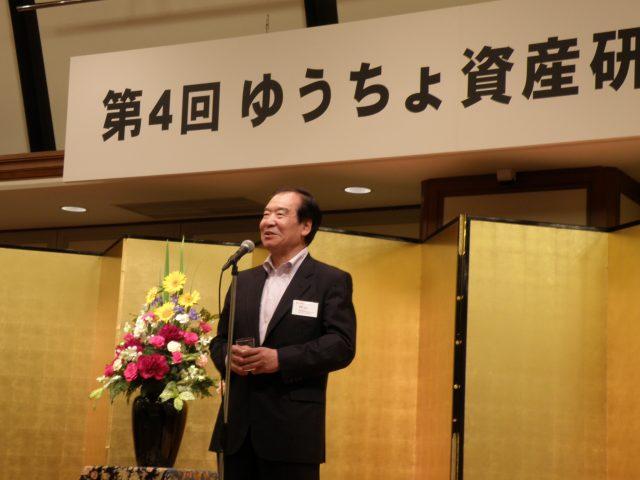 第4回 ゆうちょ資産研セミナー 開催模様4
